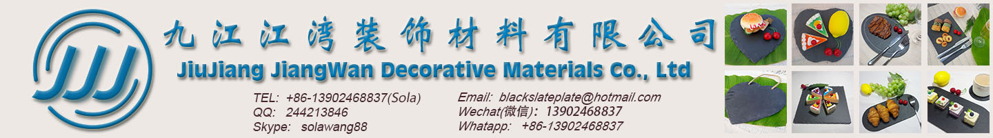 JiuJiang JiangWan Decorative Material Co.,ltd